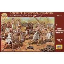 Roman Auxiliary Infantry 1/72