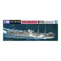 JAPANESE SEAPLANE TENDER KIMIKAWA-MARU 1/700
