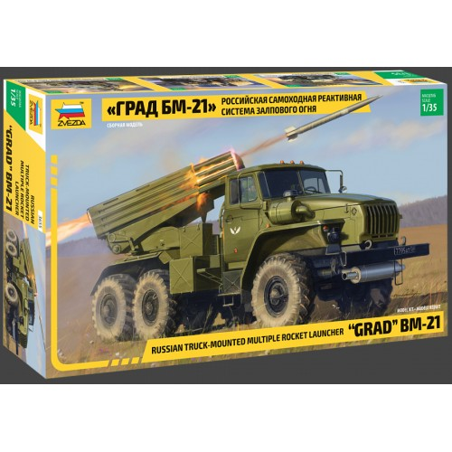 GAZ - Tiger Russian Infantry Mobility Vehicle 4x4 1/35