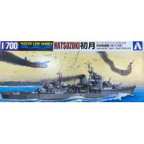 """HATSUZUKI"" JAPANESE LIGHT CRUISER 1/700"