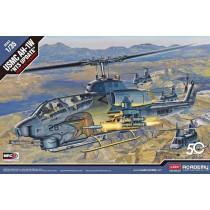 USMC Bell AH-1W NTS Update (Super Cobra Special) 1/35
