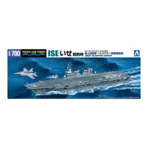J.M.S.D.F. DDH ISE 1/700