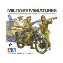 Japan Ground Self Defense Force Motorcycle Reconnaissance Set 1/35