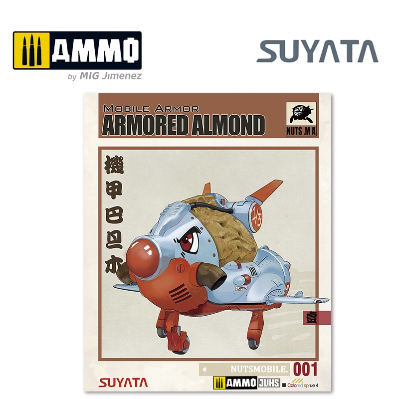 Mobile Armor - Armored Almond