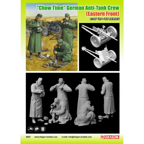 Chow Time German Anti-Tank Gun Crew (Eastern Front) 1/35
