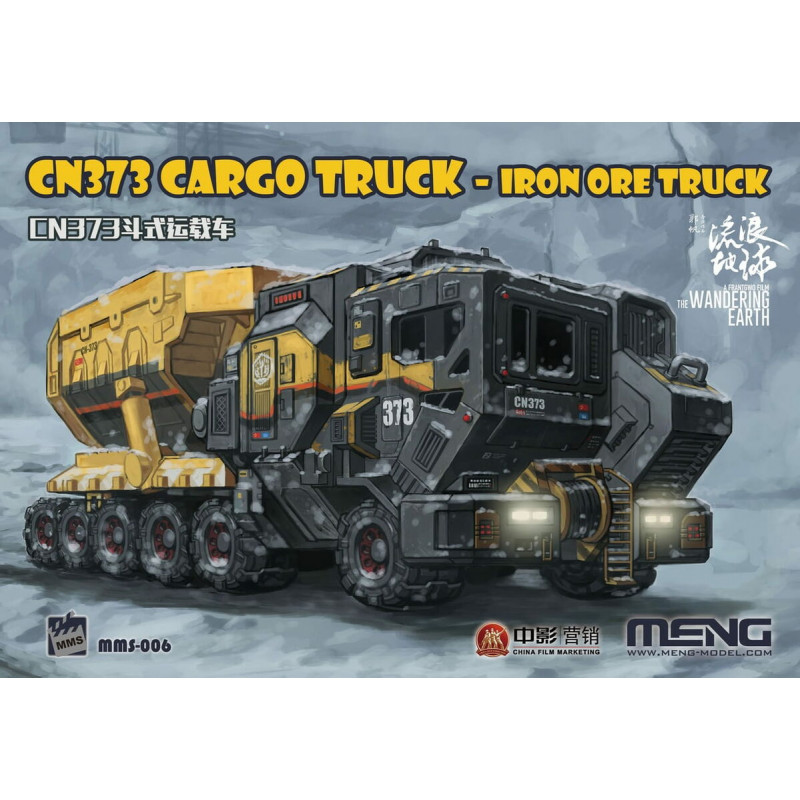 CN373 Cargo Truck - Iron Ore Truck (The Wandering Earth Series)
