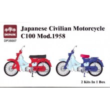 Motocicletas civiles japonesas C100 modelo 1958. 1/35