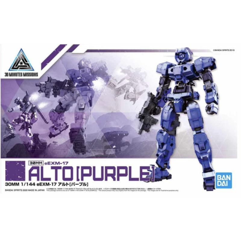 30Minutes Missions eEXM-17 Alto [Purple]