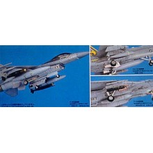 AIRCRAFT WEAPONS:VII (U.S. SPECIAL BOMS LATIRN P) 1/72