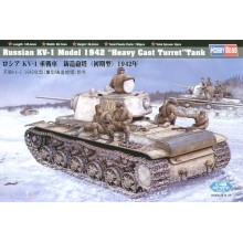 Russian KV-1 Heavy Cast Turret 1/48