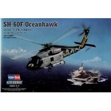 Sikorsky SH-60F Oceanhawk  1/72