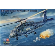 Sikorsky HH-60H Rescue Hawk (Early Version)  1/72