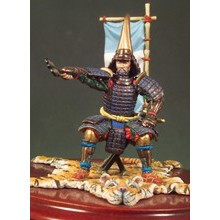 SAMURAI COMMANDER (1580) 54MM.