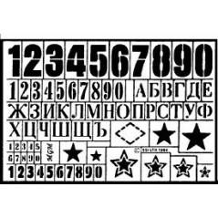 Números,símbolos y letras 1/35 Soviet