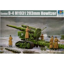 Soviet B-4 M1531 203mm Howitzer 1/35