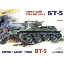 Soviet BT-5 Light Tank 1/35