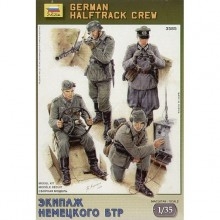 German (WWII) Halftrack Crew  1/35