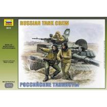 RUSSIAN TANK CREW WWII 1/35