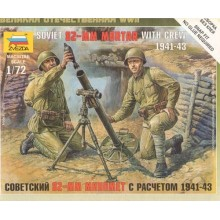 Soviet 82mm Mortar with Crew 1/72