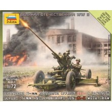 Russian Anti-Aircraft Gun with Crew 1/72