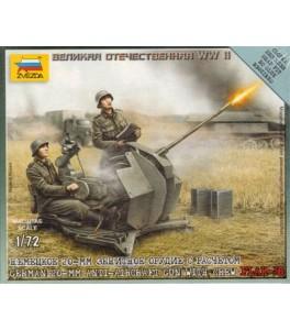 GERMAN 20MM. ANTI-AIRCRAFT GUN WITH CREW 1/72