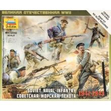 Soviet Naval Infantry 1941-1943 1/72
