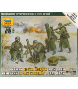 German 80mm Mortar with Crew (Winter Uniform) 1/72