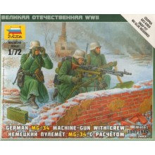 German machine gun with Crew (Winter Uniform) 1/72