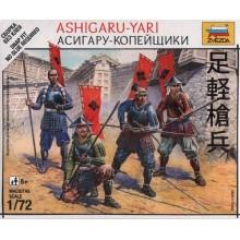 Ashigaru-yari  1/72