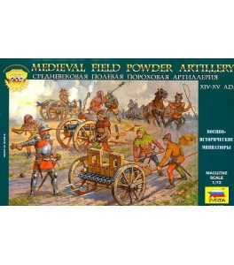 MEDIEVAL FIELD POWDER ARTILLERY 1/72 ZVEZDA