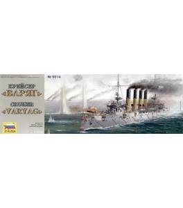 Russian Cruiser 'Varyag' 1/350