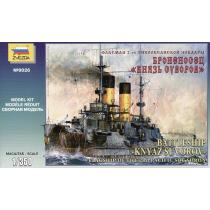 Soviet ,Kniaz Suvorov, Battleship 1/350