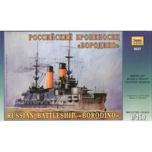 Russian Battle Cruiser 'Borodino' 1/350