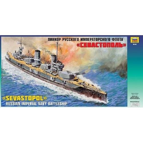 Sevastopol Russian Imperial Navy Battleship 1/350
