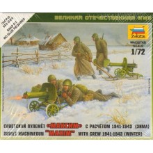 Soviet Machine Gun with Crew (Winter Uniform)  1/72