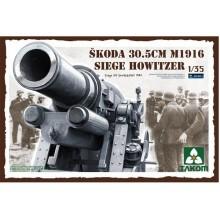 Skoda 30.5cm M1916 Siege Howitzer 1/35