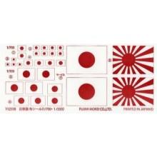 Banderas japonesas 1/350-1/700