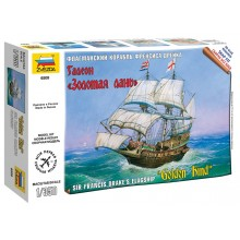 English Galleon Golden Hind 1/350